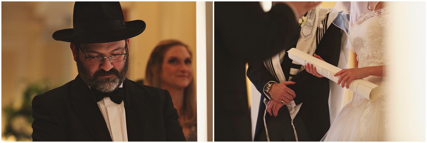 Jewish-Wedding-Photography_0077