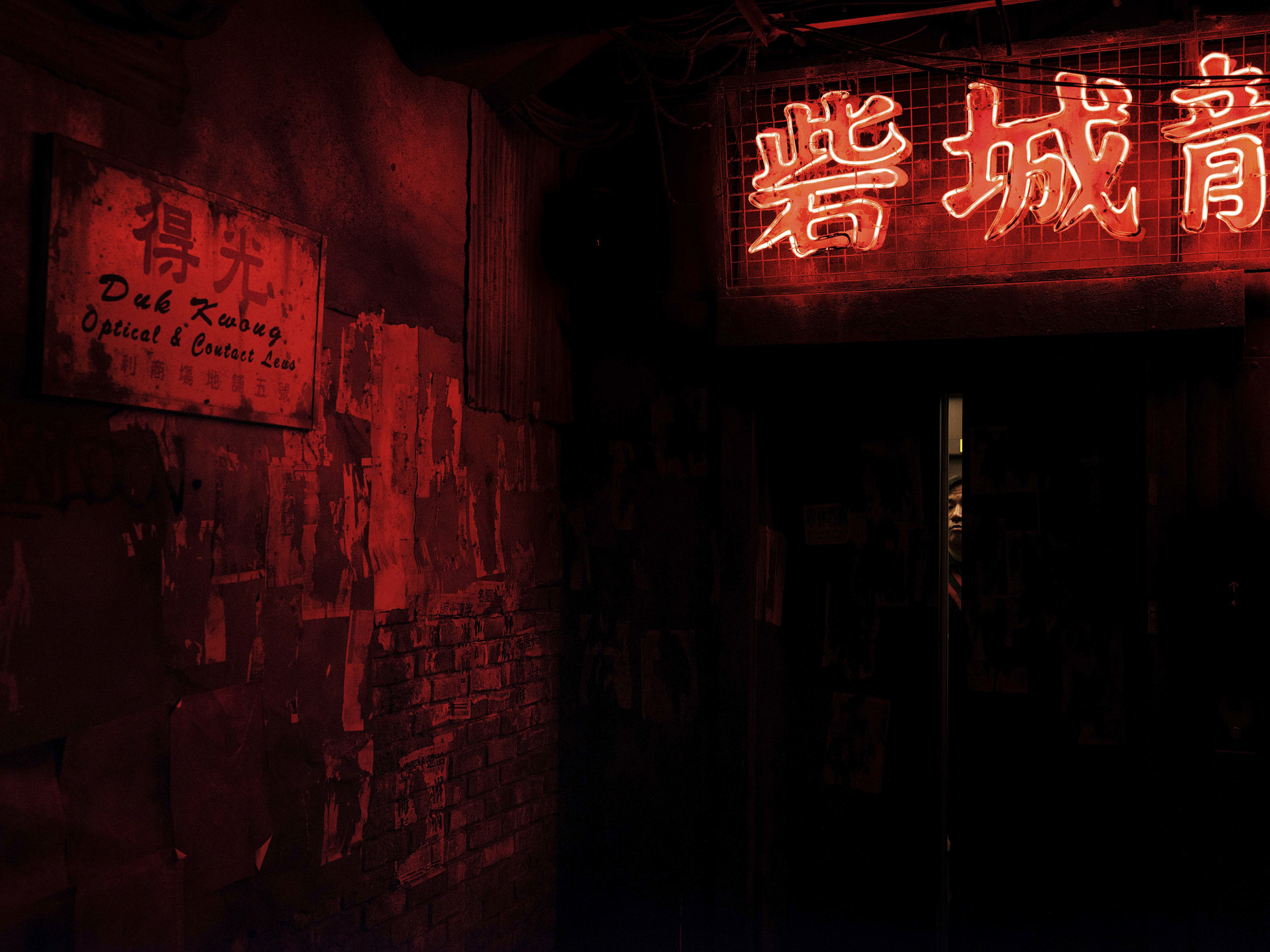 85 Japan Street Photography Fujifilm GFX
